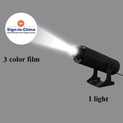 30W LED Rotating Gobo Advertising Logo Projector Light (1 Light + 1 Three Colors Film)