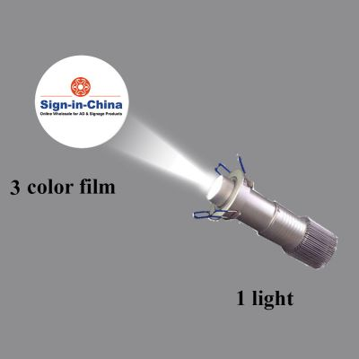 Embedded Φ7CM 20W LED Advertising Logo Projector Light (1 Light + 1 Three Colors Film)
