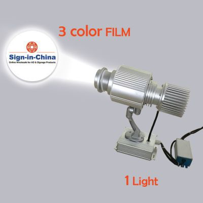Outdoor ip65 waterproof 30w led rotating gobo advertising logo projector light three colors for Exterior 400 image projector price