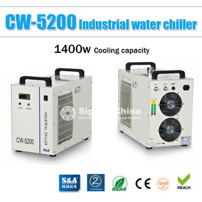 S&A CW-5200BH Industrial Water Chiller for One 8KW Spindle / Welding Machine / One 130-150W CO2 Glass Laser Tube Cooling, 0.68HP, AC 1P 220V, 60Hz