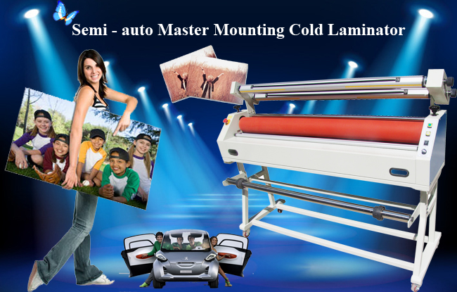 Cold Laminating Machine advertising