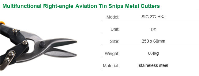 Multifunctional Right-angle Aviation Tin Snips Metal Cutters