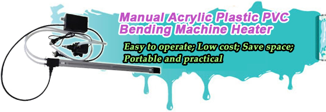 Manual Acrylic Plastic PVC Bending Machine Heater