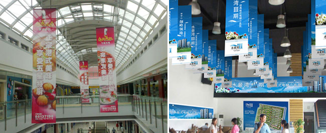 Coated Blockout PVC Flex Banner application 1