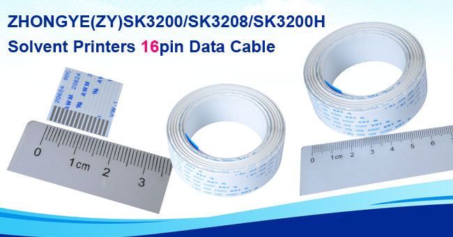 ZHONGYE(ZY)SK3200SK3208SK3200H Solvent Printers 16pin Data Cable