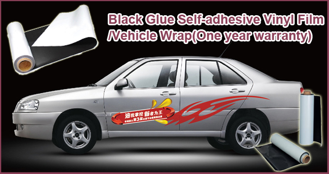 Black Glue Self-adhesive Vinyl Film/Vehicle Wrap(One year warranty)