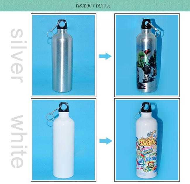 Sports Bottle Phone Case: 700ml Blank Aluminum Sports Bottle For Sublimation