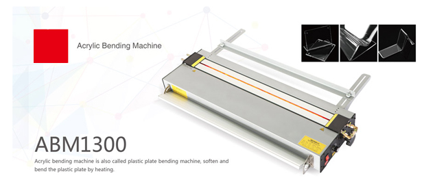 1300mm) Upgraded Acrylic Plastic PVC Bending Machine Heater for Lightbox (with Infrared Ray Calibration, Angle and Length Adjuster 1-10mm Thickness, 220V)