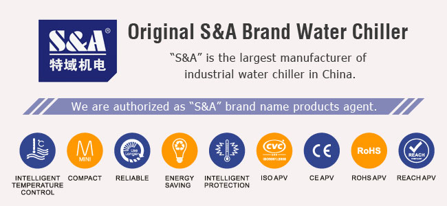 Original S&A Brand Water Chiller