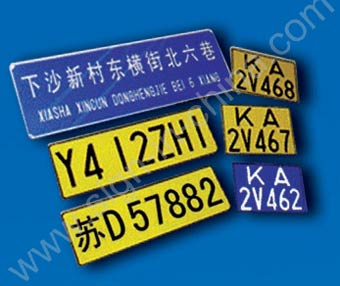 New-standard License Plate Grade (Acrylic Type)
