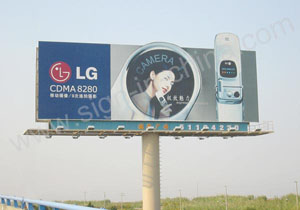 (440gsm-500*500-18*12) Glossy Laminated Frontlit 110.2