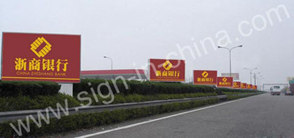 (300gsm-200*300-18*12) Glossy Laminated Frontlit 98.4