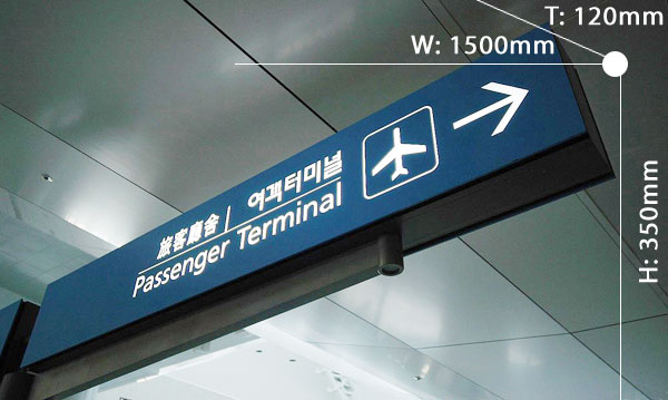 Directional signboard 006