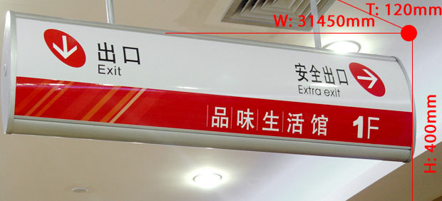 Directional signboard 007