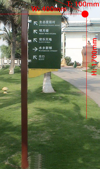 Directional signboard 015