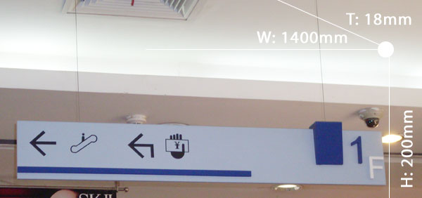 Directional signboard 040