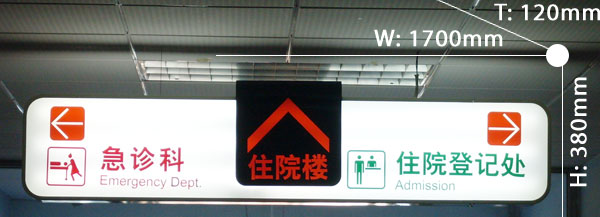 Directional signboard 041