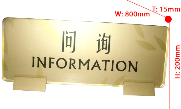 Founctional signboard 017