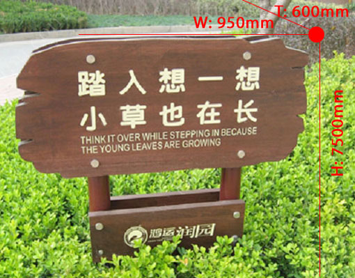 Founctional signboard 026