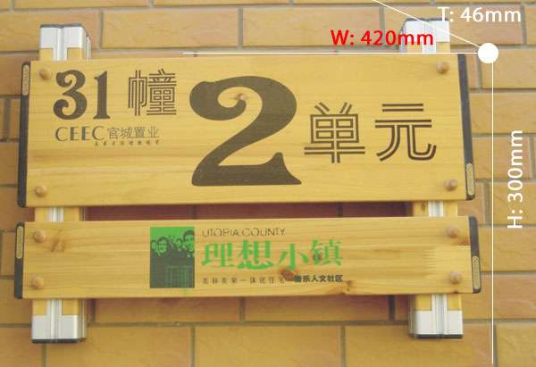Department signboard 035