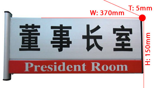 Department signboard 063